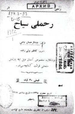 İstiqlal şairi Dai