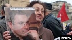 У сторонников Ходорковского нет повода для радости