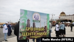 На праздновании 200-летия Грозного, октябрь, 2018 год