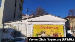 Трактир – «монополька», дом №8 по Калича