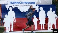 Rusiyada Vahid Rusiya Partiyasının seçki plakatı