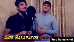 Аюб и Асхаб Вахараговы