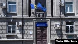 Chișinău, sediul CEC (foto arhivă)