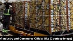 آرشیف، صادرات کالاهای تجارتی افغانستان