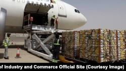 آرشیف، صادرات از راه دهلیز هوایی افغانستان