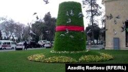 Праздничные мероприятия в связи с праздником Новруз пройдут в Баку 19-23 марта