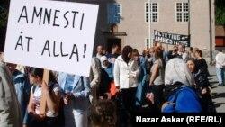 طالبي لجوء عراقيين في السويد يطالبون عدم ترحيلهم (من الارشيف)
