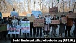 Ուկրաինա - Գլոբալ ջերմացման դեմ ակցիան Կիևում, 15-ը մարտի 2019թ.