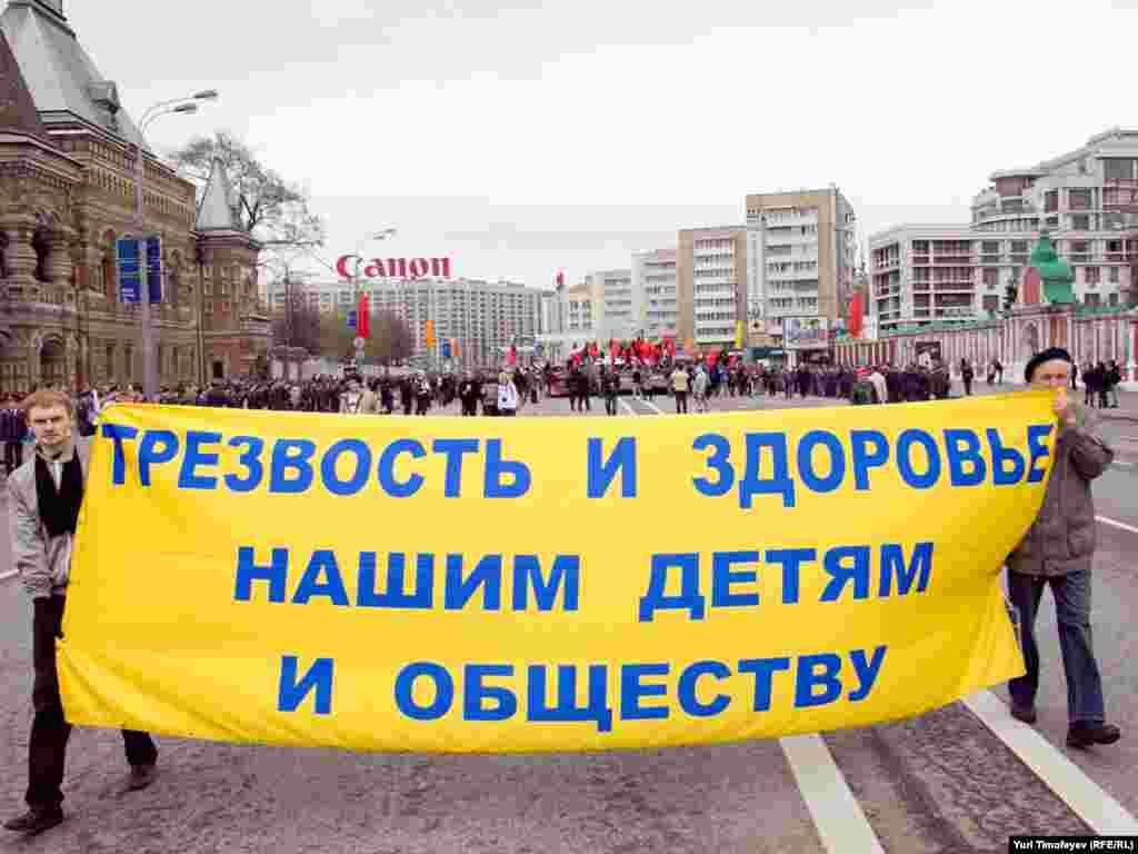 Россия: Первое мая под разными флагами
