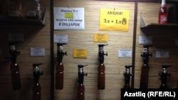 """Казандагы """"Пивотека"""" кибете"""