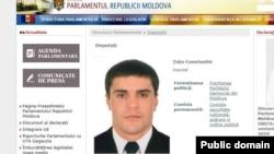 Moldova - Constantin Tutu, PDM
