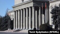 Бишкекдаги ҳукумат биноси
