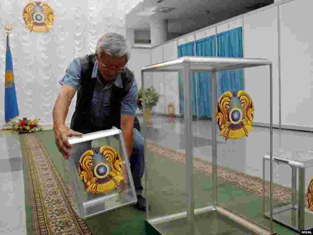 Казахстан. 31 января – 4 февраля 2010 года. #3