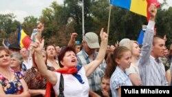 Участники протестов в Кишиневе.