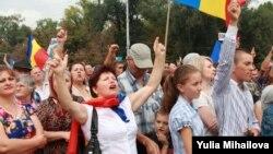 Кишиневтегі шерушілер. Молдова, 6 қыркүйек 2015 жыл.