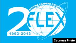 Логотип российско-американской программы обмена школьниками Future Leaders Exchange (FLEX).