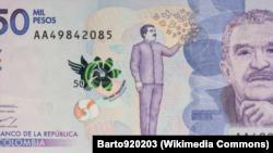 گابریل گارسیا مارکز بر اسکناس ۵۰ هزار پزویی کلمبیا