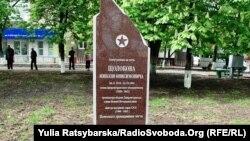 Новий пам'ятний знак Миколі Щолокову в Дніпропетровську