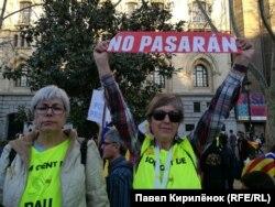 """Испанский антифашистский лозунг """"Не пройдут"""""""