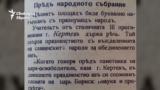 Den Newspaper, 04.05.1907