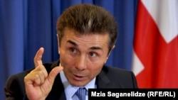 Грузия премьер-министрі Бидзина Иванишвили. Тбилиси, 4 қыркүйек 2013 жыл.