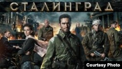 "Russian director Fyodor Bondarchuk's blockbuster ""Stalingrad"" has been hailed at home as a flagship example of a ""patriotic"" movie."