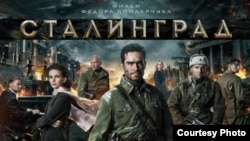 "Orsýetli kinorežissýor F.Bondarçugyň ""Stalingrad"" kartinasynyň afişasy."