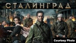 """Битката за Сталинград"" на Фјодор Бондарчук."