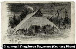 Дом з саламянай страхой каля Бярэзіны, зіма 1916/1917 г. Аўтар невядомы. Картка нямецкай палявой пошты Feldpostkarte