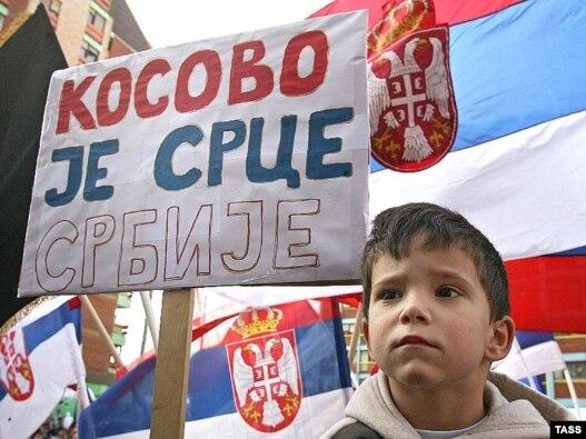 Sa protesta zbog proglašenja nezavisnosti Kosova, februar 2008.