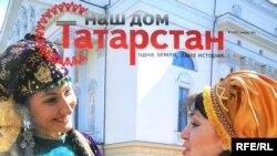 """Наш дом Татарстан"" журналының 7нче саны"