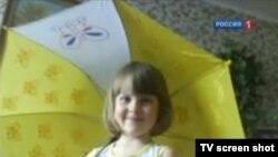 """Погибшая в сентябре 2010 года Лиза Фомкина увековечена в названии поисково-спасательного отряда """"Лиза Алерт"""""""