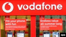 Prodavnica Vodafona u Londonu, fotoarhiv