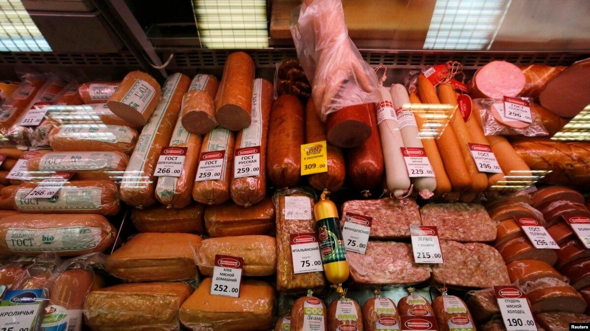Санкции на сельскохозяйственную продукцию сырье