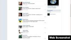 "The vKontakte group ""Buying votes for the elections,"" where young Ukrainians offer their votes for sale."