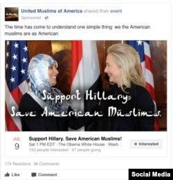 Наприкінці 2017 року Facebook заявив, що рекламу, за якою стоїть Росія, побачили, ймовірно, понад 125 мільйонів американців