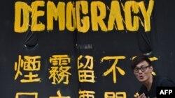 معترضان هنگکنگی و جنبش دانشجویی خواستار اصلاح دمکراتیک قانون انتخابات و کنارهگیری مدیر اجرایی منطقه هستند
