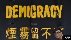 Sa protesta u Hong Kongu, 30. septembar 2014.