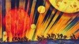 Константин Юон. Новая планета, 1921