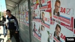 Победа кандидата-коммуниста только на первый взгляд кажется неожиданной