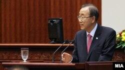 Генералниот секретар на ОН Бан Ки-мун се обрати во Собранието на Македонија.