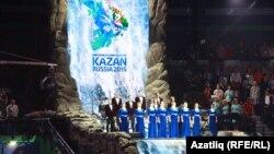 Чемпионат ачылышында Русия гимны яңгырый