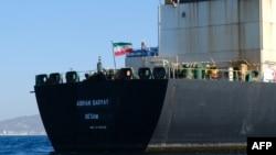 Iranski tanker Adrian Darya 1