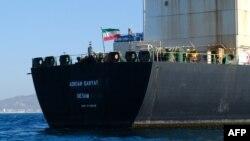 Tanker Adrian Darya 1