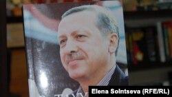 На снимке: премьер-министр Турции Эрдоган