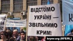 """""""Отстоим Украину - освободим Крым!"""" Акция, приуроченная к 72-й годовщине депортации крымских татар. Херсон, 18 мая"""