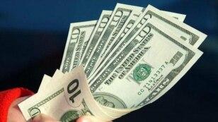 Курс валют в хмельницком