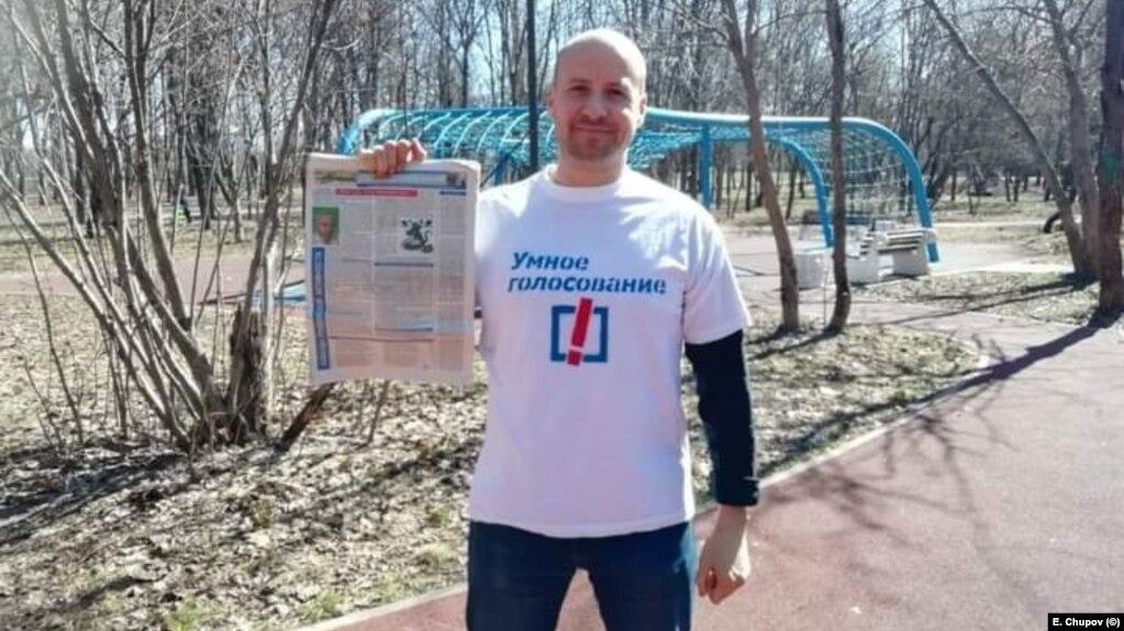 Yevgeny Chupov