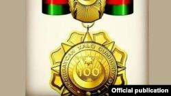 «Azərbaycan Xalq Cümhuriyyətinin 100 illiyi» yubiley medalı