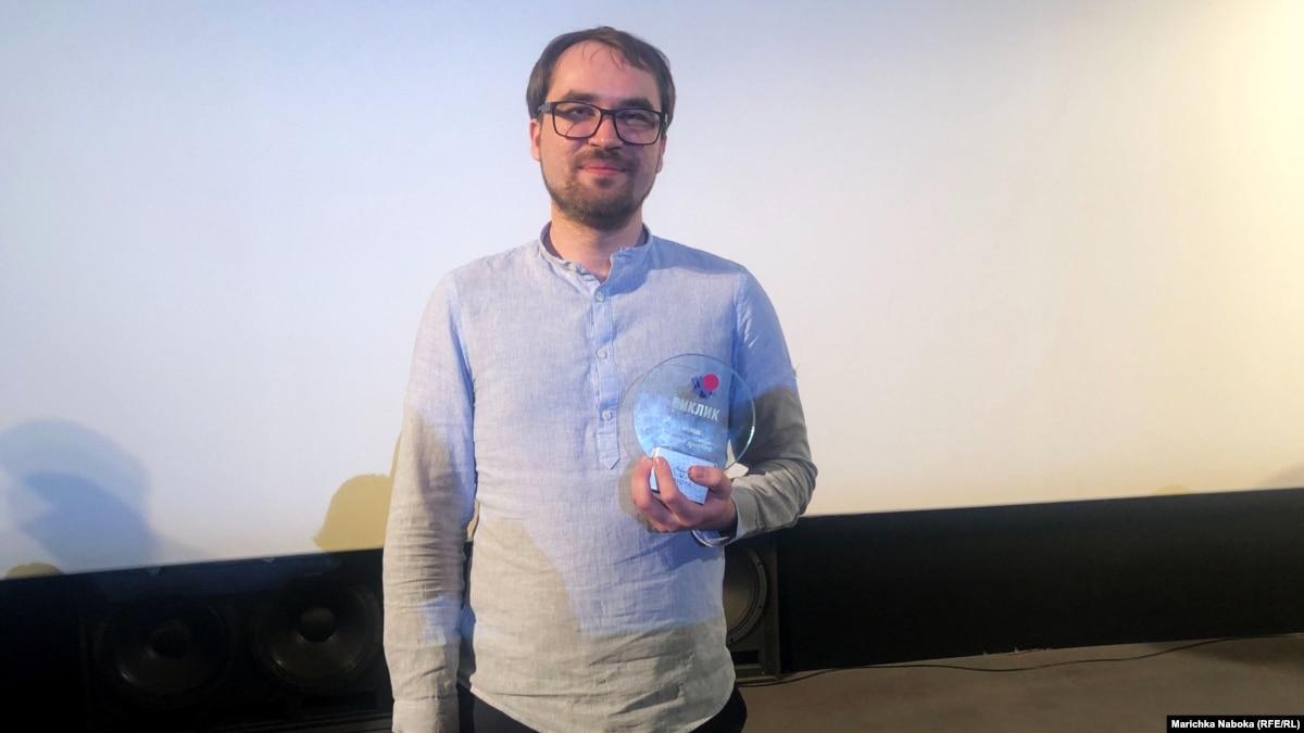 Журналист Радио Свобода Дмитрий Джулай победил в конкурсе «Вызов» на Kyiv International Film Festival